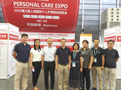 Shanghai International Personal Care Expo